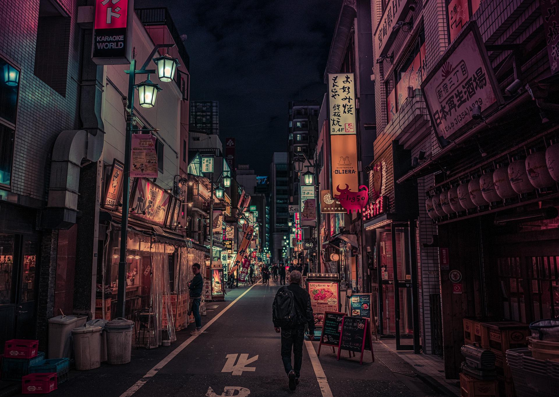 Le mode de vie et les villes étudiantes au Japon